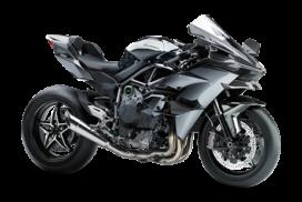 image menu Ninja H2R Paris Nord Moto
